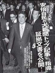 日本以外のユダ金延命策はすべて失敗し、仕方なく、日本不正選挙だけを無理を重ねて強行した。