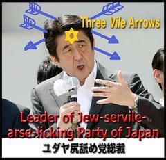 安倍ユダノミクス偽政権、不正選挙結果を受けて、さっそく「戦争のできる国家、日本」づくりに。