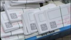 2014年12月14日衆院選「不正選挙」強行!開票所の各政党筆跡酷似票の撮影動画
