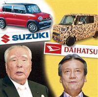 日本企業は米国から撤退すべし。