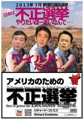 日刊ゲンダイ| 年明け早々の東証急落… 現実味帯びてきた 「年末9000円説」: