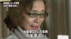 ISIS人質の後藤さんなんですが「母親は在日朝鮮人プロ市民、そして父親は元韓国軍エリート」という話が