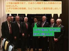 モルガン・スタンレー証券のフェルドマンが「日本政府は保有の米国債をすぐにでも売却すべき」と発言。