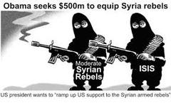 イスラム国のリーダーの一人が、米国から資金援助を受けたと語っている。