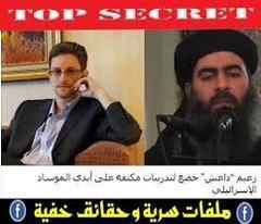 ISISドル防衛テロリストについて