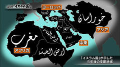「ISISの本部はアリゾナ州にある。エルサレムにも施設がある。」とBF氏が言っています。
