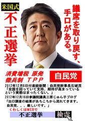ドラゴンナイトさんが、千葉県警茂原署の刑事、浅野らに拘束されるような事態となった時には
