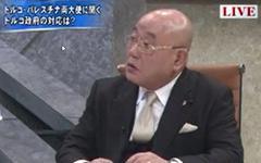 飯島勲参与 「バグダディはユダヤ系だから」 安部首相のイスラエル国旗前の演説について