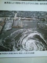巨大人工地震を企んでいるなら、必ず、兆候が見えてきます。