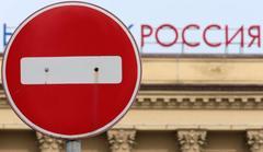 米マスコミ、米国財務省がロシア2銀行の資産6億4千万ドルを凍結