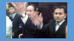 東京カルト犯罪者高裁の不正選挙不正裁判の傍聴報告です。