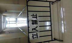 奴隷の国 日本