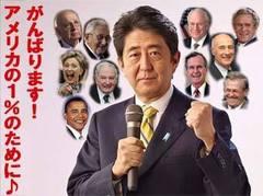 中国投資銀に米、既存金融機関との連携要請か