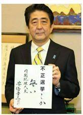 Valley様、15.3.13RK 池袋「東京高裁不正裁判祭り」講演会の文字お越し、ありがとうござい
