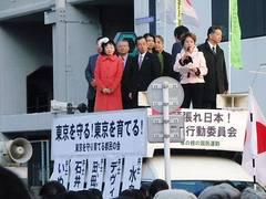 日本の政界は北朝鮮工作員で汚染されているでしょう。