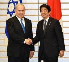 ★ペンタゴンがイスラエルの核保有を証明する機密文書を公開した。