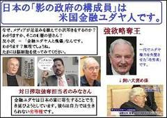 ◆日本も「最初から入った方が得だ」 石原前環境相