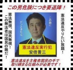 福田元首相「AIIB参加反対する理由なくなった」