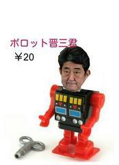 「ユダ金のための従米戦争参加促進法」をユダ金傀儡無能ロボット安倍1号が閣議決定。