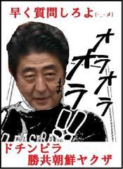 日本でもユダヤ本国でも「速報値」で景気上昇を印象付けておいて.....