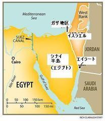 ロシアとエジプトの合同海軍演習