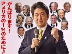 TPPは農業問題ではない。米国ユダヤ企業が日本を支配する手口である。