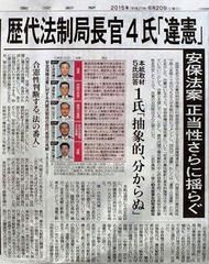 【若者の力:東大生、安倍偽総理を批判】
