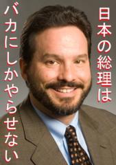 麻生ミゾーユー副総理閣下は、「抗議の電話がほとんどか掛かってこない」とご不満のようです。