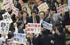 ユダヤ米国様の御命令で、朝鮮邪教連立政権が対中戦争法を可決。