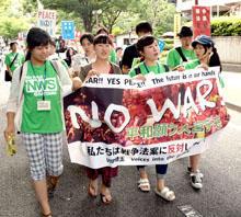 ●<安保法案>若者たちもNO! 高校生ら大宮区でデモ