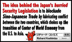 なぜ、オバマ政権は、日本にTPPを強要するのでしょうか?