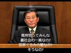 斎藤隆東京高等犯罪所不正選挙裁判長、お元気いらっしゃるようです。