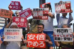 【滋賀報告】武藤議員の地元で落選運動 「戦場にはあなたが行け」
