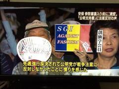 正木正明理事長は一貫して偽票書きに大反対でした。