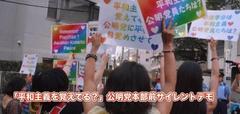 創価信者が安倍朝鮮右翼政権を倒す!