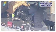 沖縄本島沖で米軍ヘリ墜落 自衛官2人搭乗