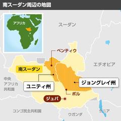 「安保法案強行で南スーダンのロックフェラー石油利権を確保し、日中を対立させる」のが安倍奴隷の使命