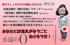 日本の右翼は右翼ではない。w