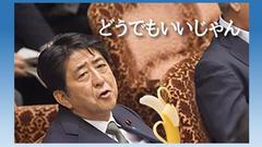 2015.8.29RK堺講演会にご参加・ご視聴いただきありがとうございました。次回は9.12宇都宮!