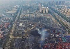 天津大爆発は、やはり、核爆発だった.....