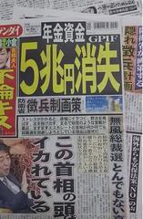●東京株急落、724円安 2015年 09月 1日