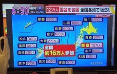 ●松野氏、不信任決議案に前向き…大阪系は否定的