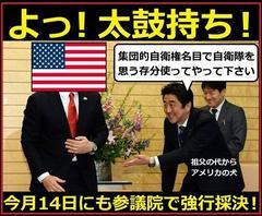 ◆中国 外国人投資家に人民元建て原油先物取引市場を開放