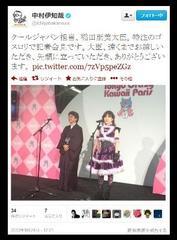 統一教会の変質者が大臣をやっている日本という国。