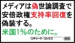 ◆内閣支持率上昇51%、日韓会談「評価」76%(読売新聞)