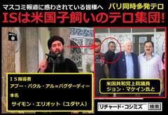 ◆ISが新動画、米国と有志連合参加国への攻撃を警告(朝日新聞)