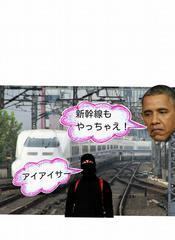 やっぱり、「九州南部大地震」計画、実際にあったようですね。そして、見事、失敗した。