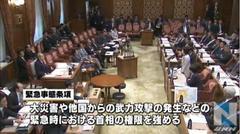 ●日米首脳会談 安倍首相、自衛隊の南シナ海派遣検討の考え伝える