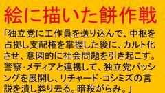 日本のメガバンク、 海外企業のM&Aへの融資を強化