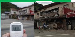 熊本地震被災地の「高放射線量」にご注目ください!緊急事態です。